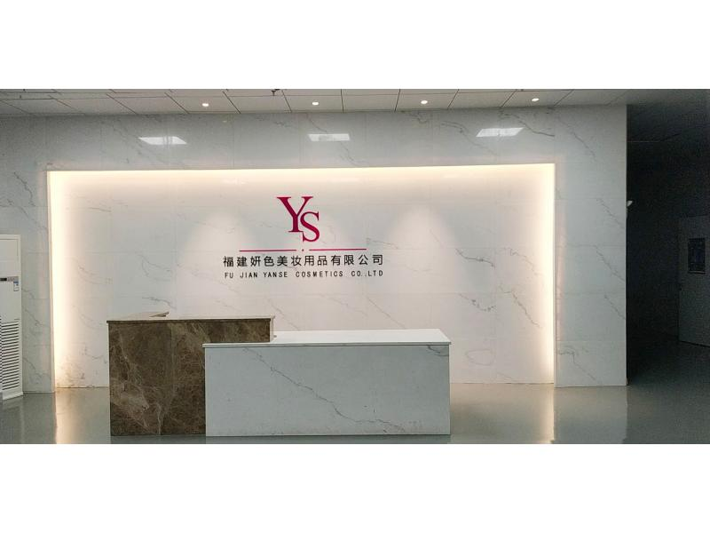 Fujian Yanse Cosmetics Co., Ltd.