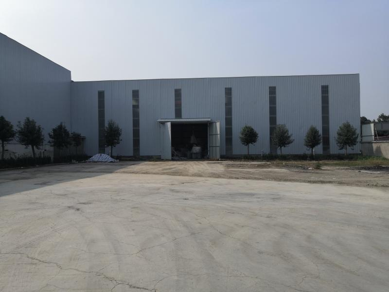 Zhengzhou Yaojuxiang Industry and Trade Co., Ltd.