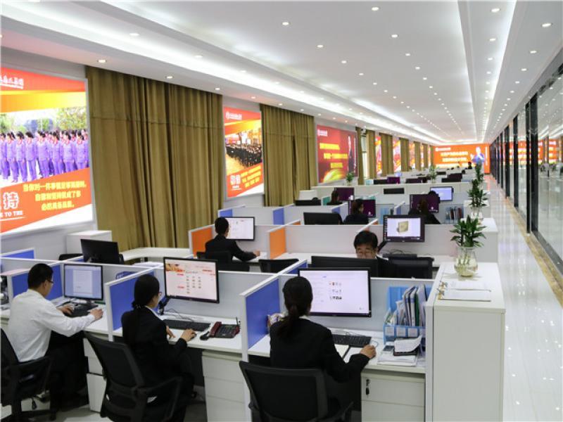 Shandong Zhushi Pharmaceutical Group Co., Ltd