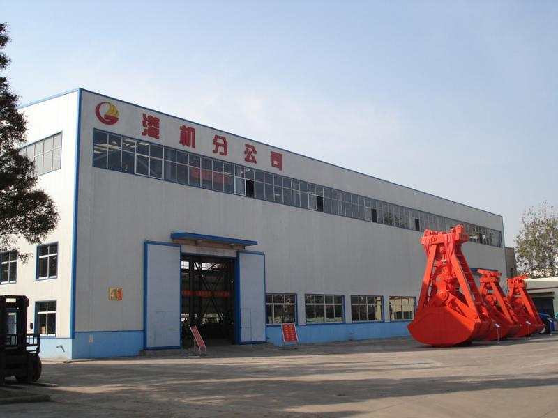 Rizhao Port Shipbuilding&machinery Co., Ltd.