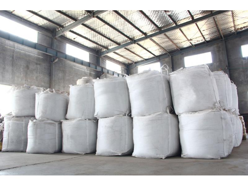 Qingdao Barefoot Construction Material Co., Ltd
