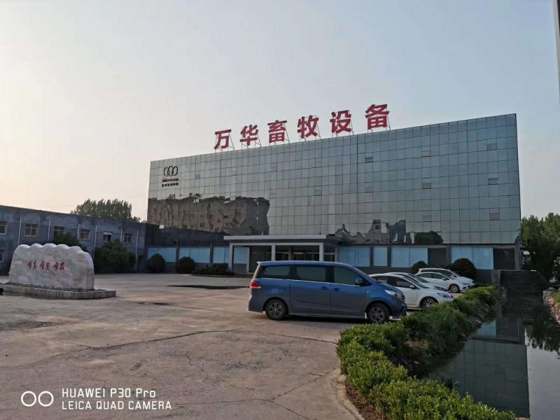 Henan Winworld Livestock Machinery Co.,ltd
