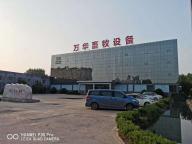 Henan Winworld Livestock Machinery Co.,ltd