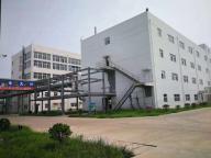 Shan Dong Li Yang Biotechnology Co.,ltd