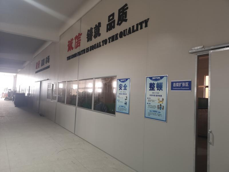 Suzhou Ziyu Cable Accessories Co. Ltd