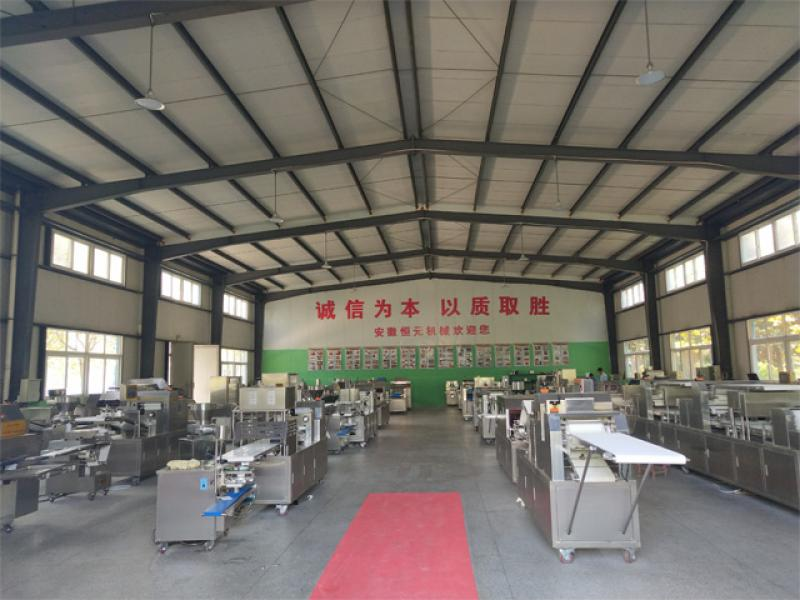Suzhou Hengyuan Food Machinery Co.,ltd
