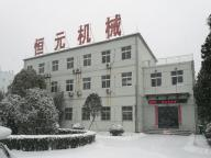 Suzhou Hengyuan Food Machinery Co.,ltd