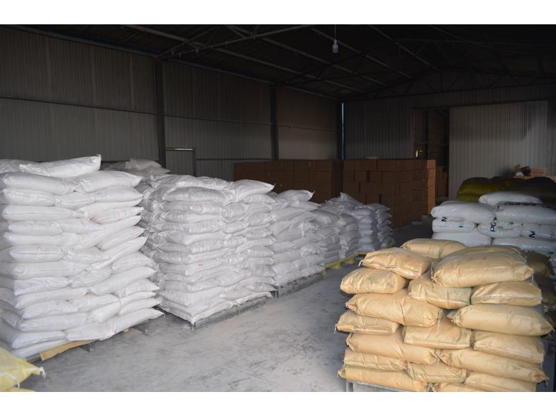 Qingyun Xinyang New Materials Co.,ltd.