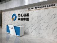 Guangdong Huahui Machinery Technology Co.,ltd.