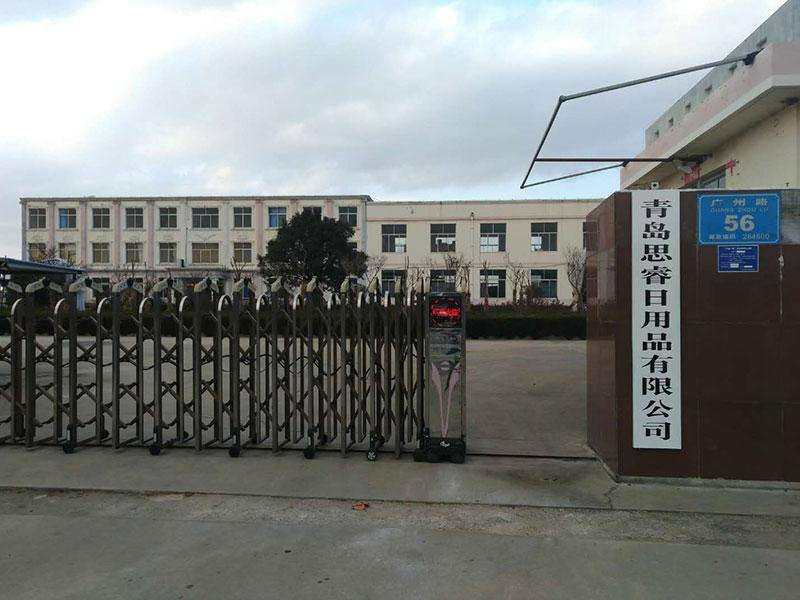 Qingdao Sirui Commodity Co.,ltd