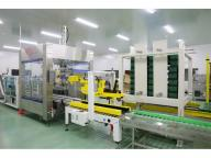 Fujian Jinghua Biotechnology Co., Ltd.