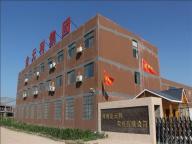 Henan Jinyuanli Industry Co.,ltd