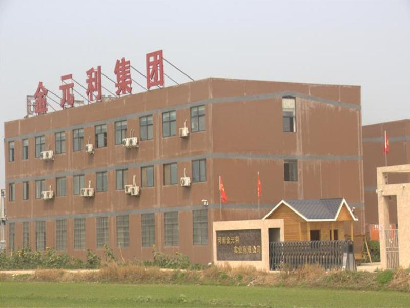 Henan Jinyuanli Industry Co.,ltd
