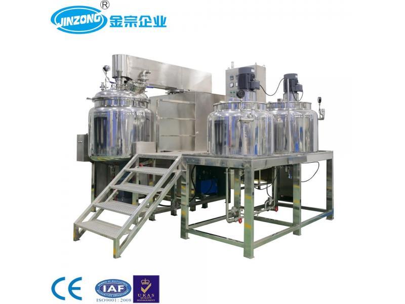 Vacuum Homogenizer Emulsifying Mixing Machine