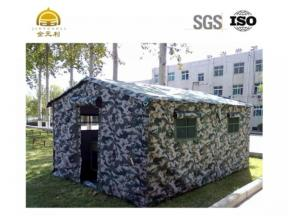 Military and Government Tent Are Camping Outdoor