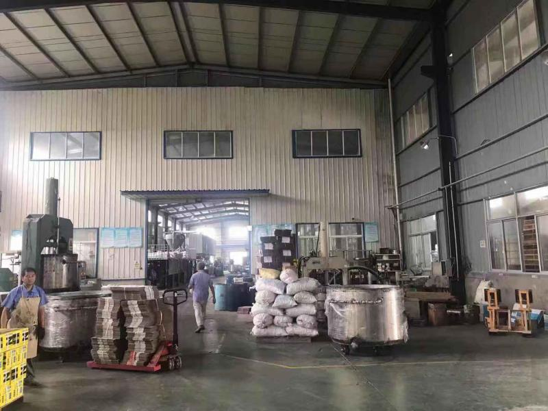 Jiangsu Teer Co. Ltd