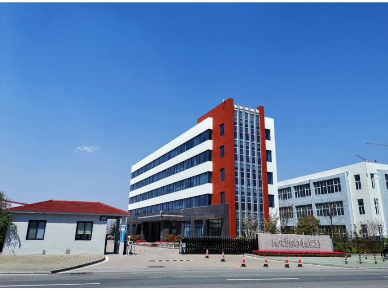Qingdao Commercial Energy Electronics Co.,ltd