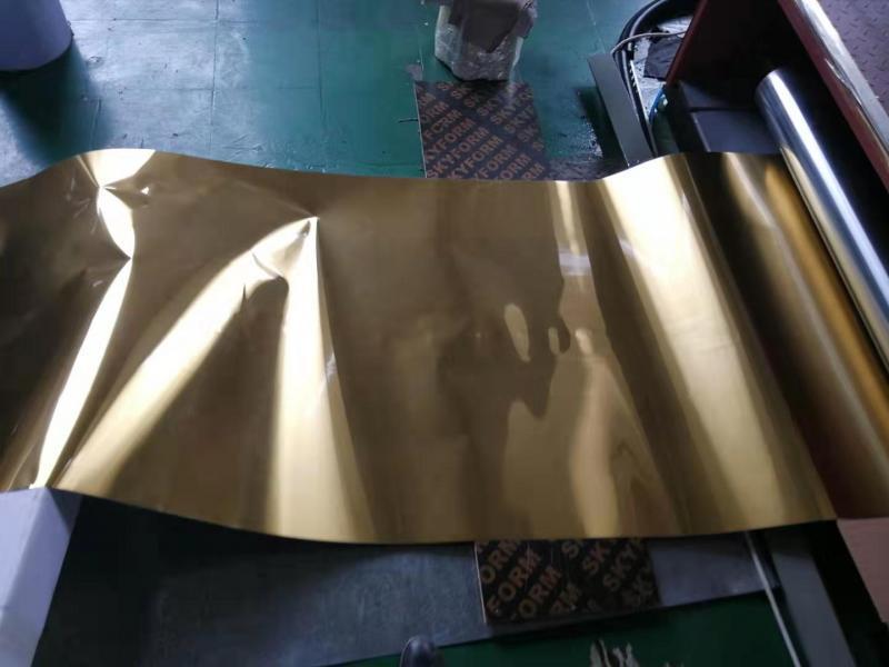 Yantai Jiaao Aluminium Co.,ltd