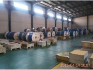 Yantai Jiaao Aluminium Co.,ltd