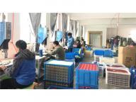 Zhejiang Zbond Toys Co., Ltd