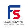 Cangxian Shunfa Recycled Rubber Factory