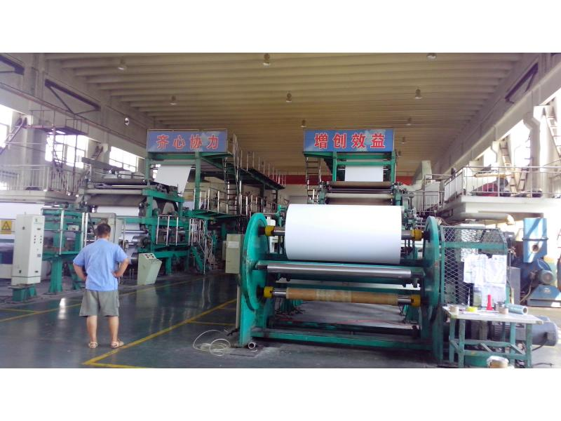 Shandong Saini Paper Co.,ltd