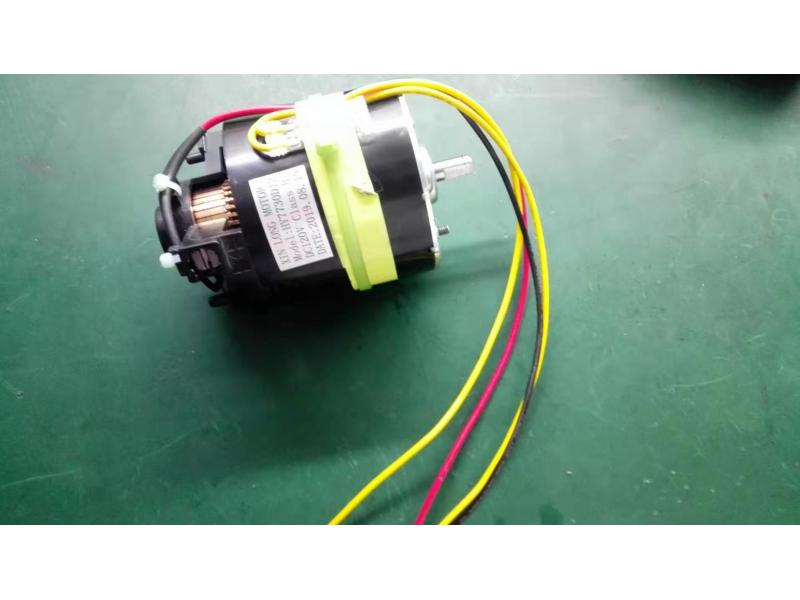 HY-7730 DC Motor for domestic appliance