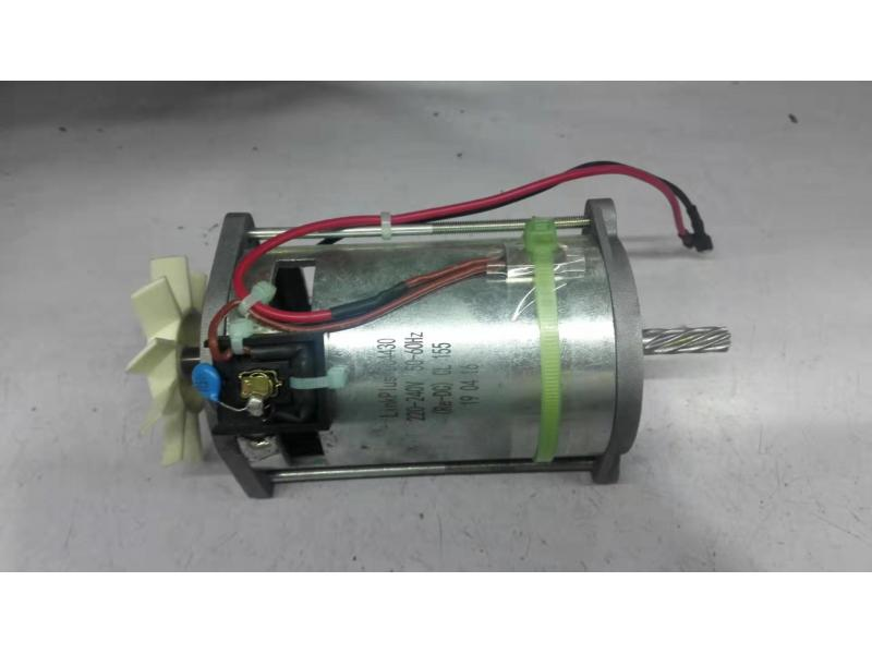 XL-4430 DC Motor for domestic appliance