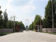 Shandong Buoy and Pipe Industry Co.ltd