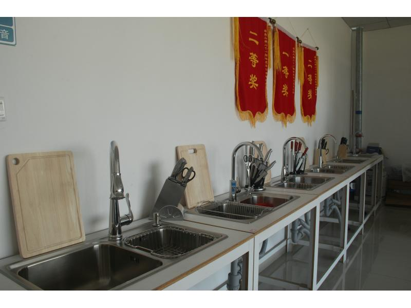 Quanzhou You Lin Kitchen & Bathroom Technology Co., Ltd.