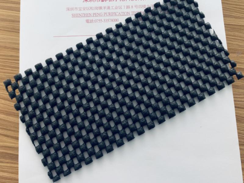 PVC Foam non-slip pad