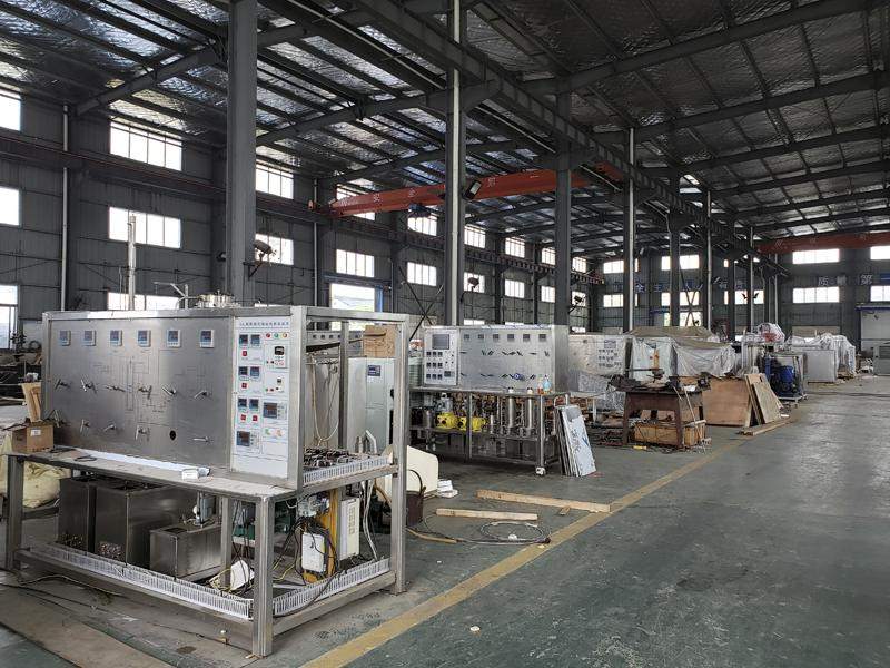 Nantong Huaan Supercritical Extraction Co., Ltd.