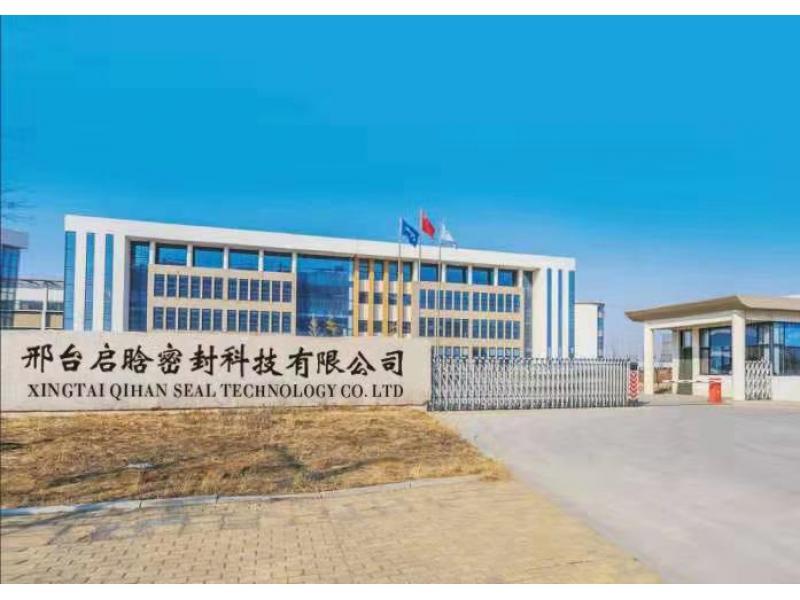 Xingtai Qihan Sealing Technology Co., Ltd.