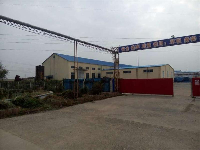 Shandong Songchuan New Materials Co.ltd