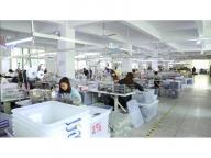 Shantou Chaonan Dechang Fabric Co.,ltd