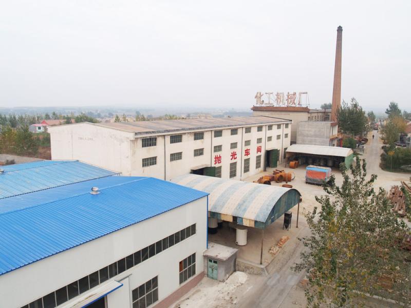 Shandong Longxing Chemical Machinery Group