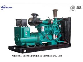 100kw/125kVA Deutz Diesel Generator Set Powered by Weichai Engine