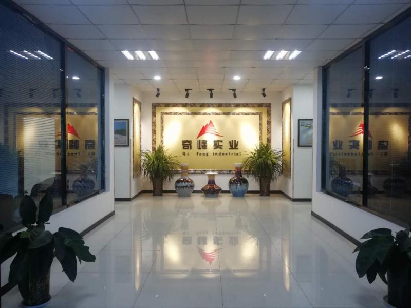 Handna Qifeng Carbon Co.,ltd