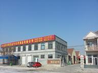 Shandong Huimin Jinniu Chemical Fiber Products Co., Ltd.