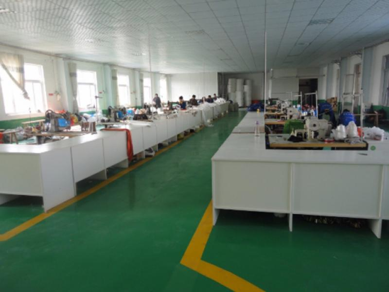 Shandong Huimin Jinniu Chemical Fiber Products Co., Ltd.