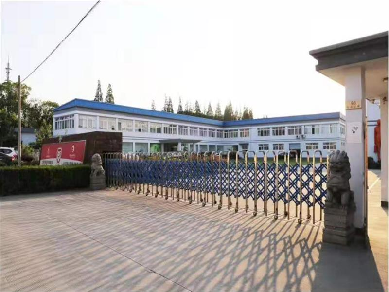 Shanghai Chuanfa Model Coat Hangers Co.,ltd.