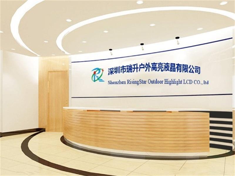 Shenzhen Risingstar Outdoor High Light Lcd Co., Ltd