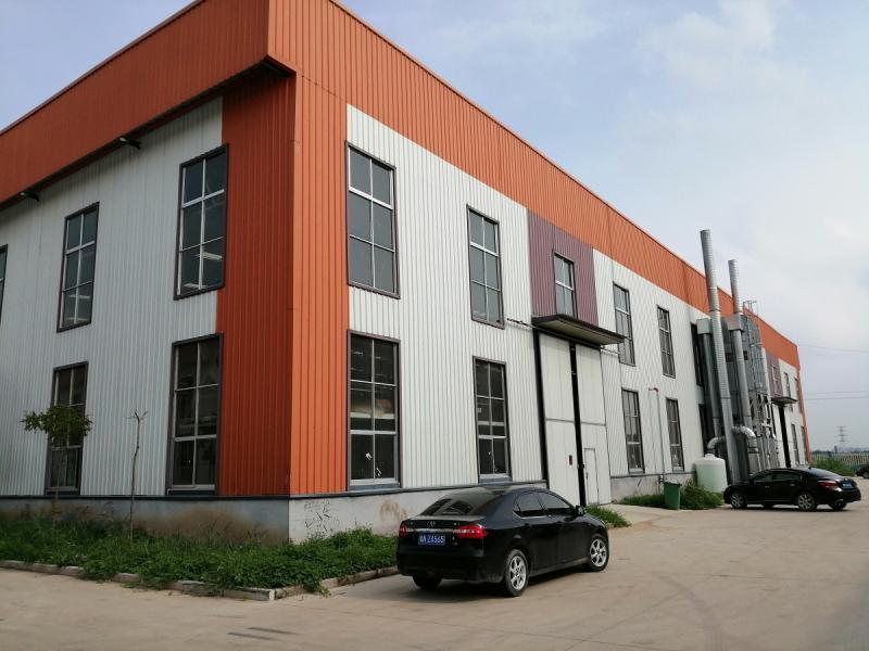Shandong Pingao Packing Co., Ltd.