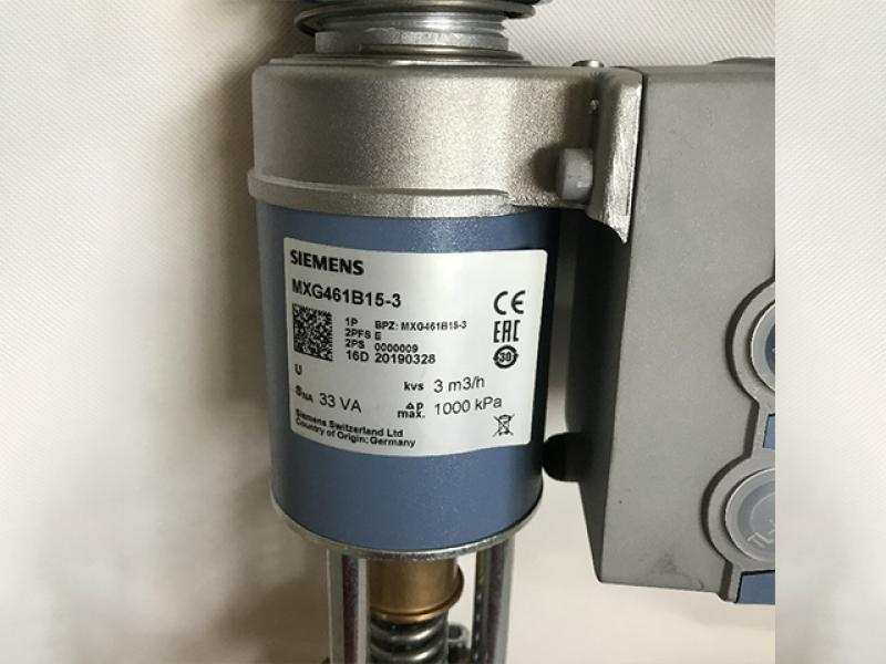 SIEMENS solenoid valve with good quality the updated products