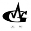 Handan City Yongnian Zhuowei Casting Industry Co.,ltd.