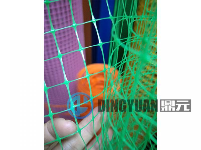 PP Bi axial oriented net