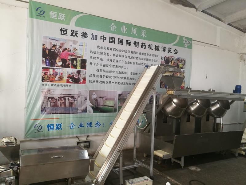 Gansu Hengyue Pharmaceutical Equipment Co., Ltd.