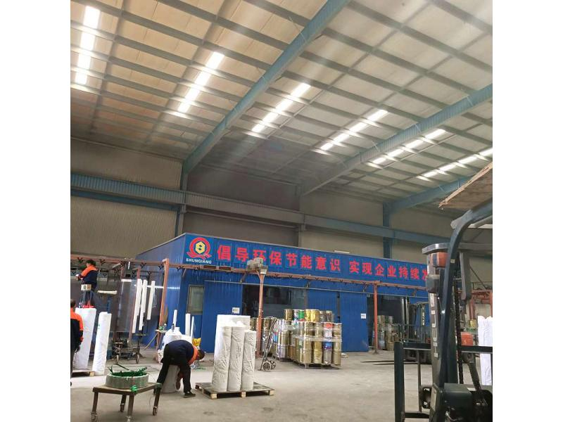 Anping Shao Hang Wire Mesh Products Co., Ltd.