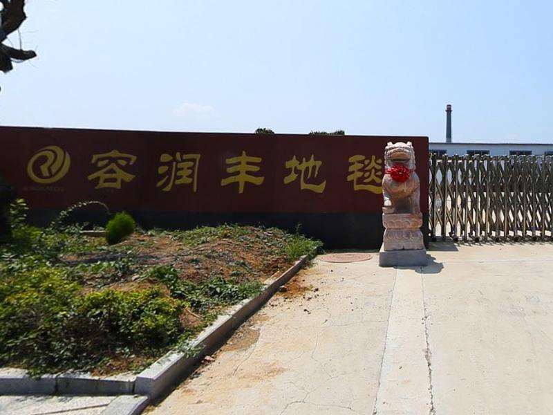 Shandong Rongrunfeng Carpet Co., Ltd