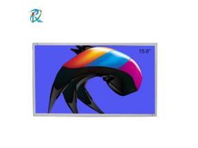 supplier 15.6 inches 1500 cd/m2 small size high brightness lcd bare panels without open frame
